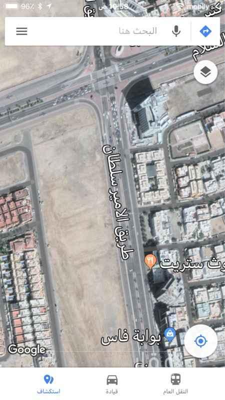 أرض للبيع في طريق الامير سلطان, حي البساتين, جدة