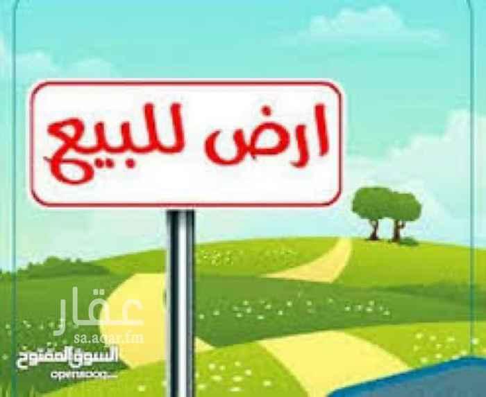 أرض للبيع في شارع محمد علي الحركان ، حي الاندلس ، جدة ، جدة