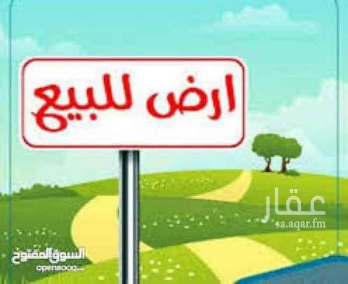 أرض للبيع في شارع ابي القاسم الخوارزمي ، حي ابحر الجنوبية ، جدة ، جدة