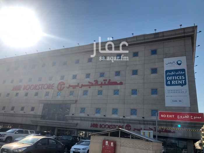 مكتب تجاري للإيجار في شارع الامير ماجد بن عبد العزيز ، حي الخبر الشمالية ، الخبر ، الخبر