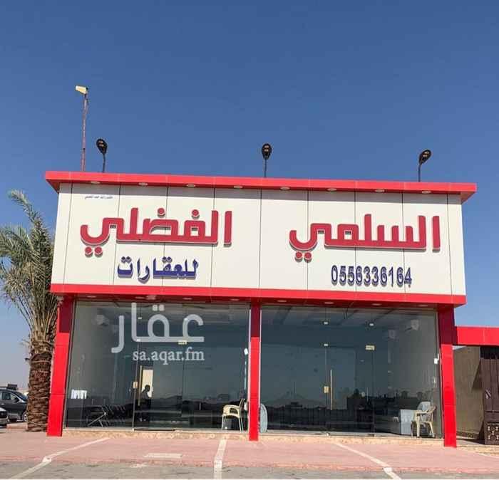أرض للبيع في حي ، طريق النفود ، حي عريض ، الرياض