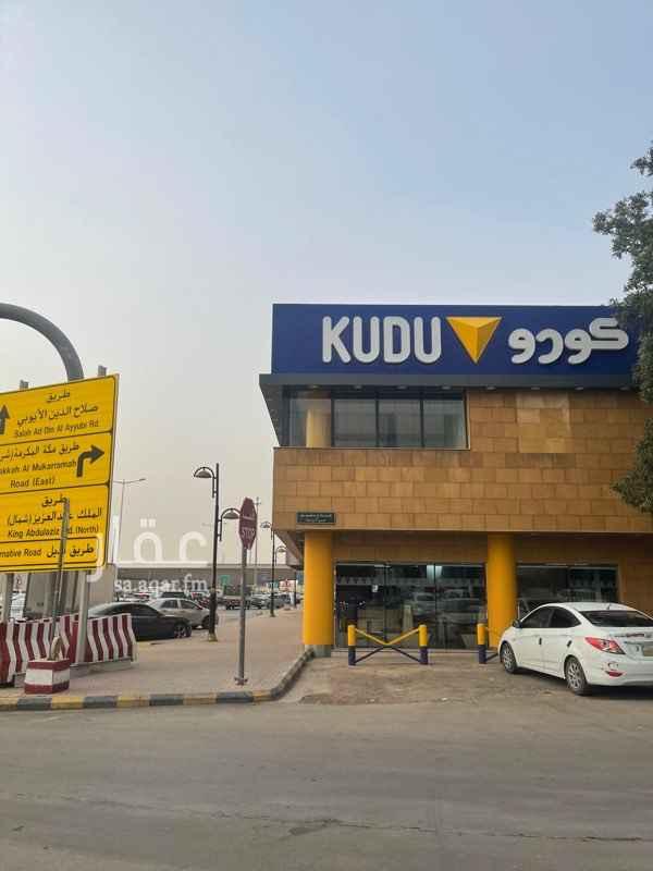 عمارة للبيع في شارع الإحساء ، حي الربوة ، الرياض ، الرياض