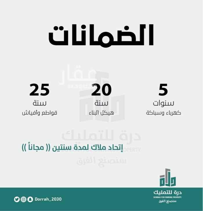 شقة للبيع في شارع التضامن العربي ، حي الرحاب ، جدة ، جدة