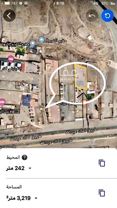 أرض للإيجار في طريق الملك عبدالله