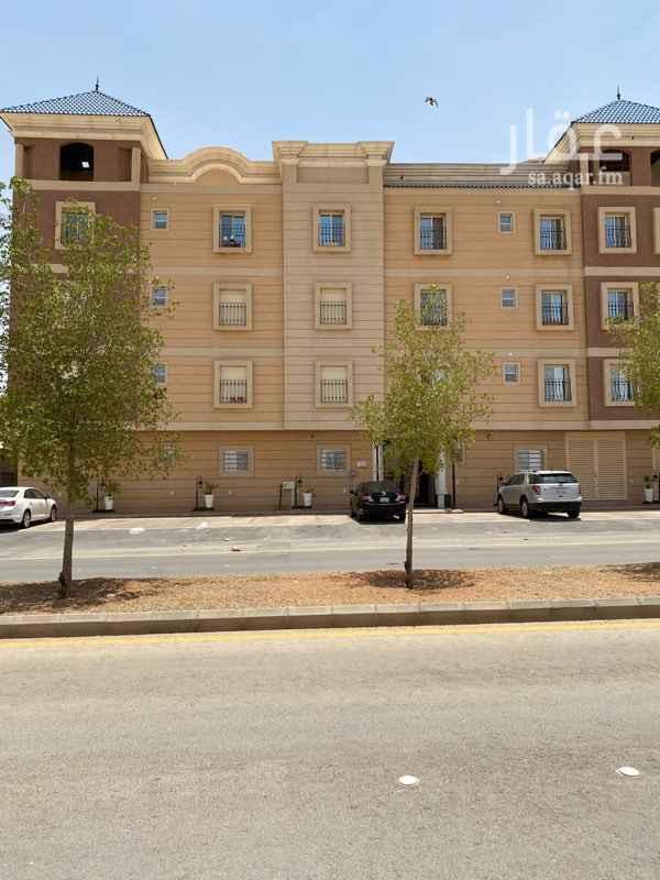 شقة للبيع في شارع الدوادمي ، حي لبن ، الرياض ، الرياض