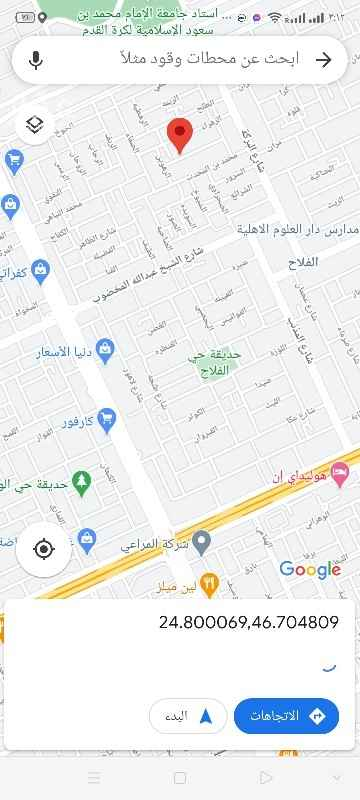 أرض للبيع في شارع الطلح ، حي الفلاح ، الرياض ، الرياض