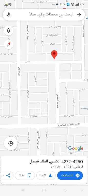 أرض للبيع في شارع ابي سعيد الخدري ، حي الملك فيصل ، الرياض ، الرياض