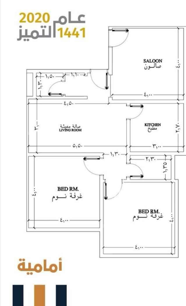 شقة للبيع في شارع سابق البربري ، حي المروة ، جدة ، جدة