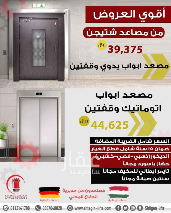 شقة للإيجار في طريق الدمام ، حي المونسية ، الرياض ، الرياض