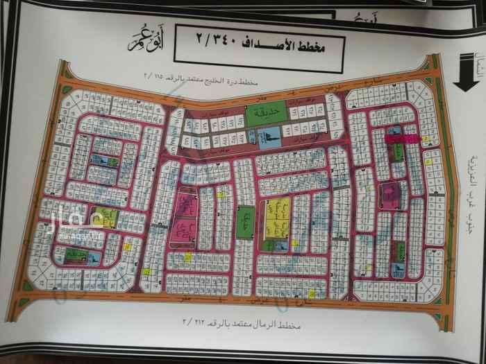أرض للبيع في شارع يحيى بن عباد ، حي اللؤلؤ ، الخبر ، الخبر