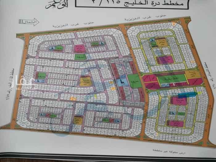 أرض للبيع في شارع الهمام العبدي ، حي اللؤلؤ ، الخبر ، الخبر