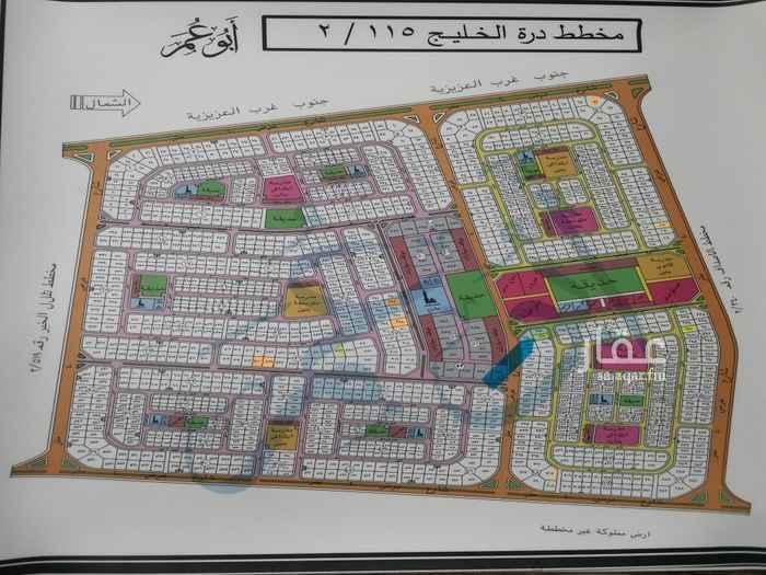 أرض للبيع في شارع عبد الرحمن العبيد ، حي اللؤلؤ ، الخبر ، الخبر