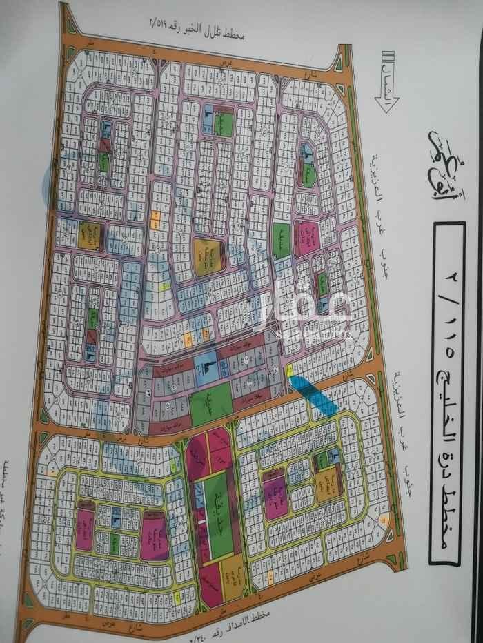 أرض للبيع في شارع يحيى النووي ، حي اللؤلؤ ، الخبر ، الخبر