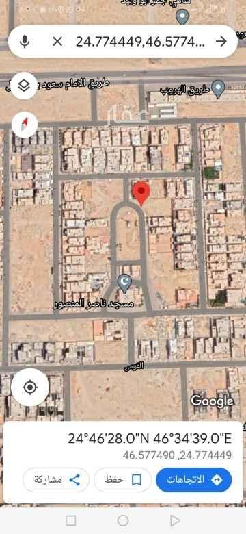 أرض للبيع في الرياض ، حي حطين ، الرياض