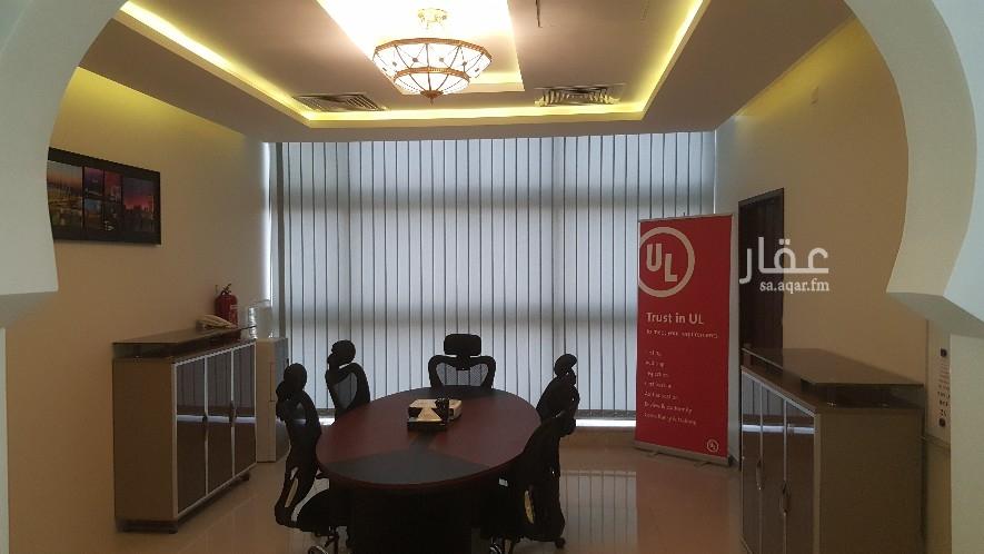 مكتب تجاري للإيجار في طريق الملك عبدالعزيز ، حي الغدير ، الرياض