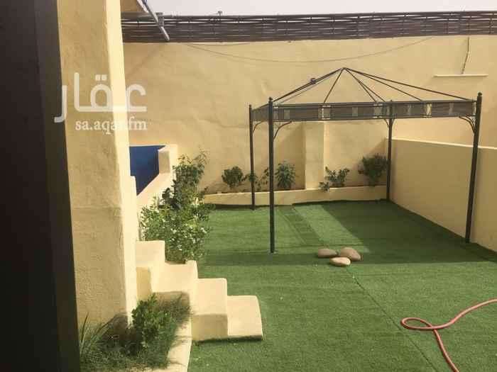 استراحة للبيع في المملكة العربية السعودية