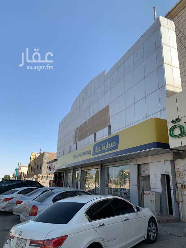 عمارة للبيع في شارع بلال بن رباح ، حي طويق ، الرياض ، الرياض