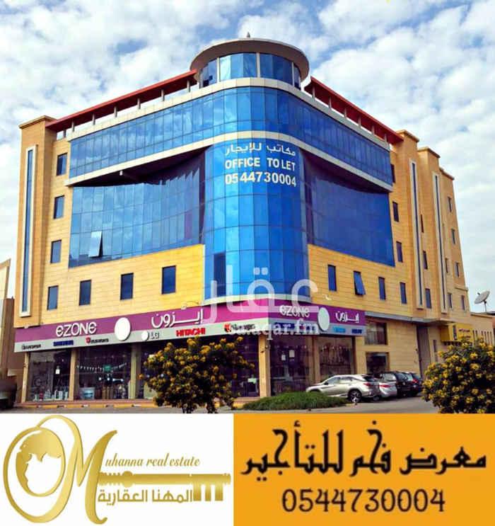 محل للإيجار في شارع الملك عبد العزيز ، حي العزيزية ، الدمام ، الدمام