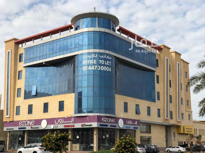 مكتب تجاري للإيجار في شارع الملك عبد العزيز ، حي العزيزية ، الدمام ، الدمام