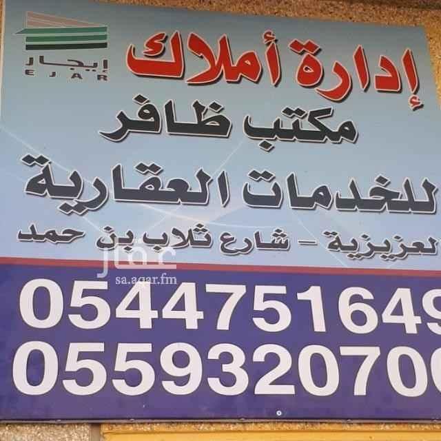 عمارة للإيجار في طريق الخرج ، حي المناخ ، الرياض