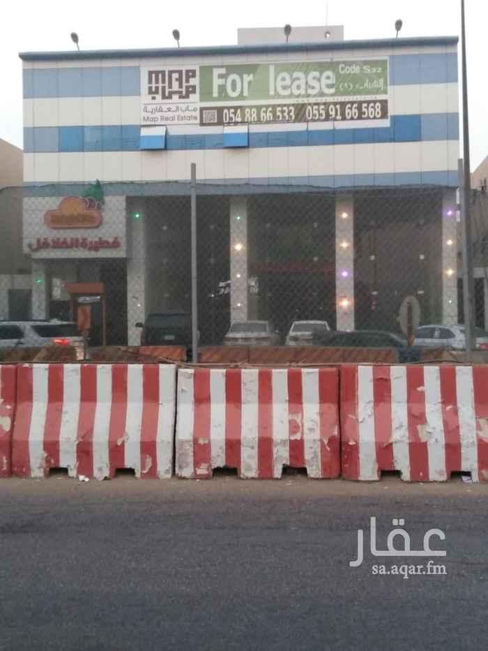 عمارة للبيع في شارع محمد رشيد رضا ، حي العزيزية ، الرياض