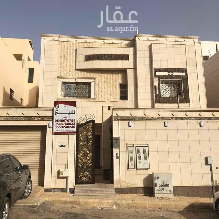 فيلا للبيع في شارع 536 ، حي النرجس ، الرياض ، الرياض