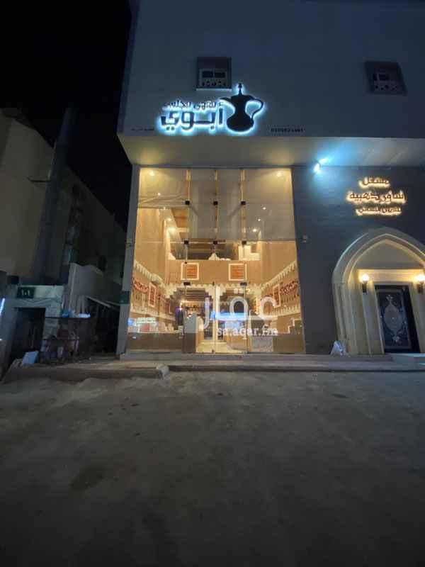 محل للبيع في شارع خديجة بنت خويلد ، حي العريجاء الغربية ، الرياض ، الرياض