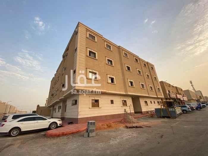 شقة للبيع في محطة كهرباء حي قرطبة ، شارع نهر البردوني ، حي قرطبة ، الرياض ، الرياض