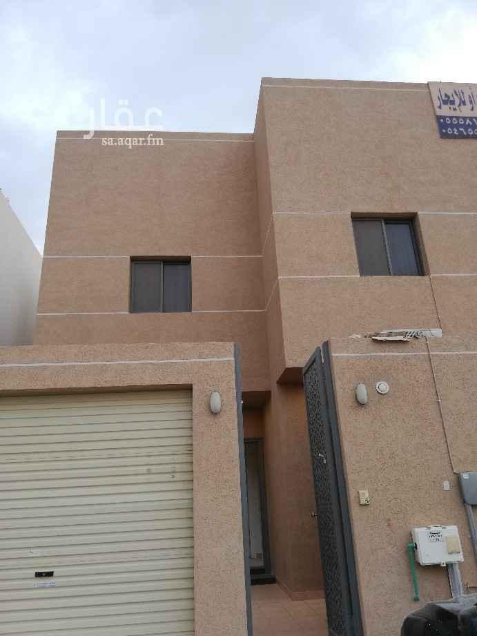 فيلا للبيع في شارع بصيرة ، حي الصحافة ، الرياض ، الرياض