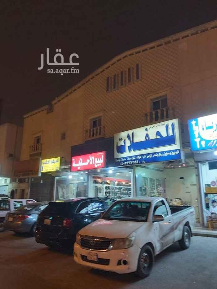 عمارة للبيع في شارع البحر المتوسط ، حي العقيق ، الرياض ، الرياض