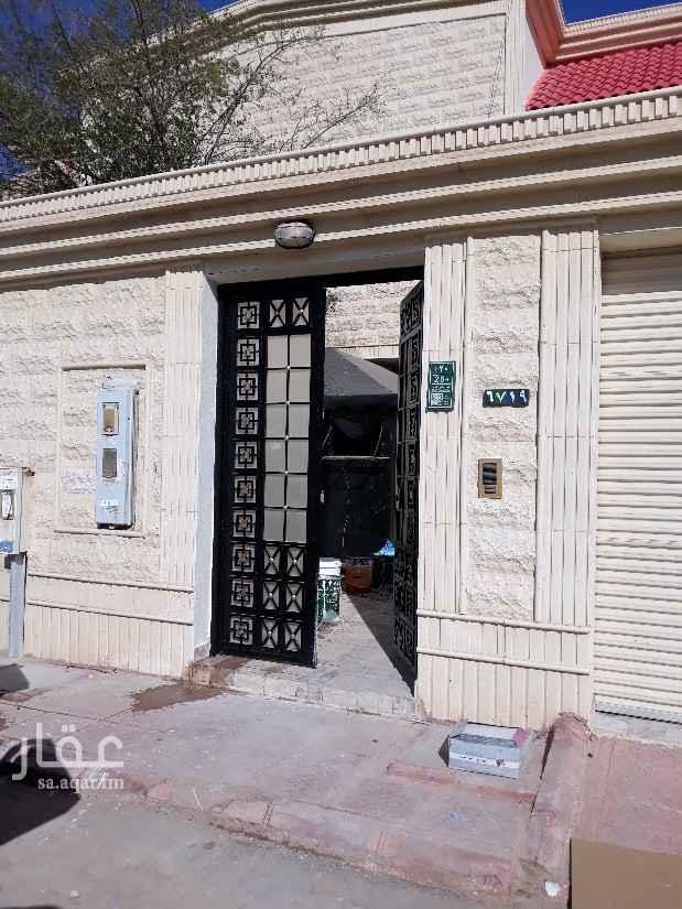 فيلا للإيجار في شارع وادي الثمامة ، حي الصحافة ، الرياض ، الرياض