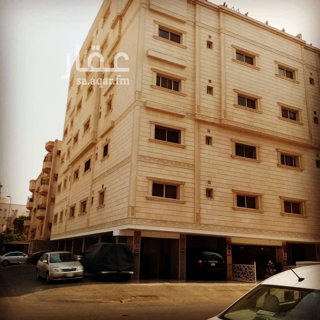 شقة للإيجار في شارع عبدالعزيز الخريجي ، حي الزهراء ، جدة