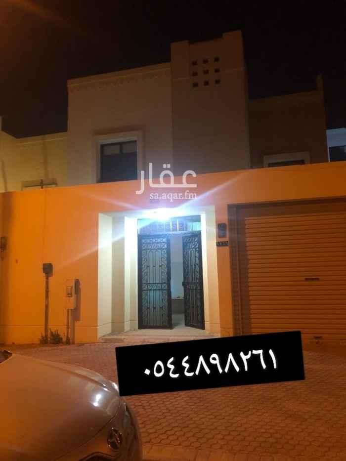 بيت للبيع في حي الدريهمية ، الرياض ، الرياض