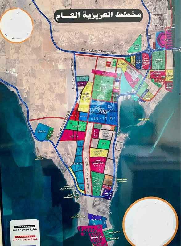 أرض للبيع في شارع 19ب ، حي الشراع ، الخبر ، الخبر