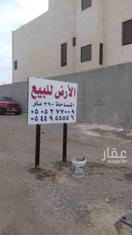 أرض للبيع في شارع الدوالة ، حي الربوة ، الرياض