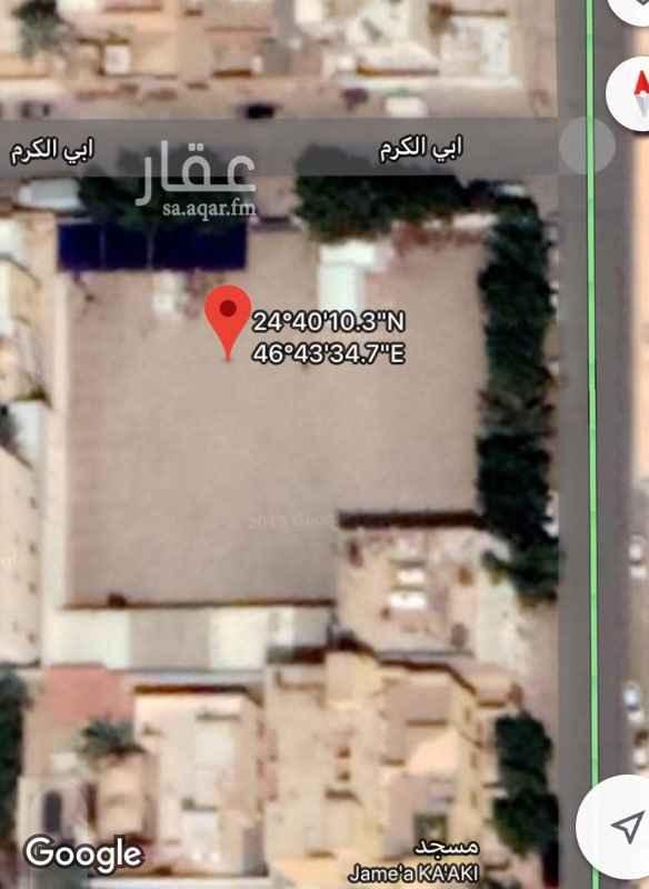 أرض للبيع في شارع ابي الكرم ، حي الضباط ، الرياض