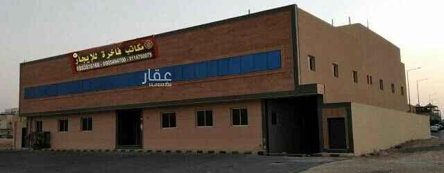 عمارة للبيع في شارع أشيقر ، حي الربوة ، الرياض