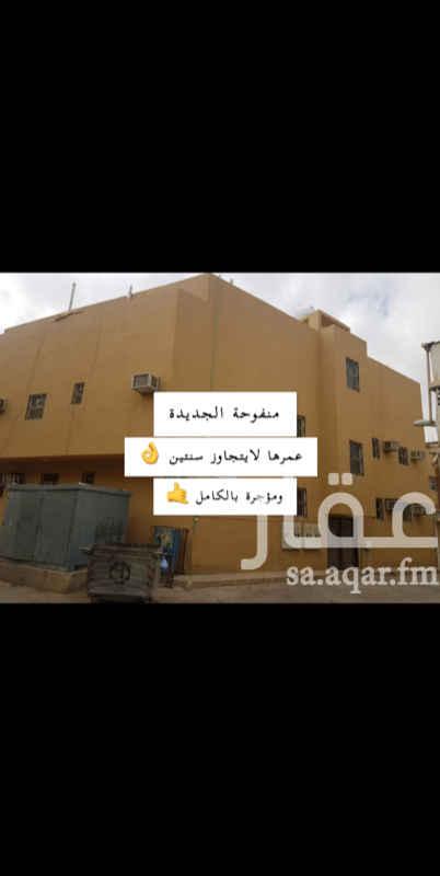 عمارة للإيجار في شارع ابي منصور الازهري ، حي منفوحة الجديدة ، الرياض ، الرياض