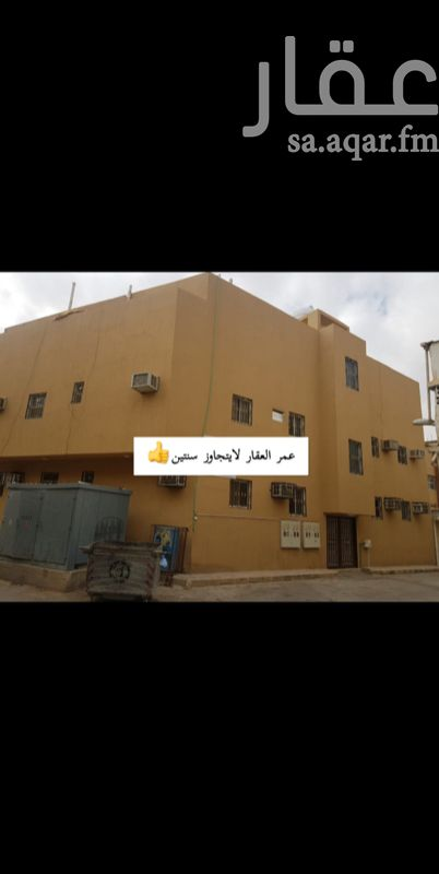 شقة للإيجار في شارع خالد بن عبيد الله ، حي منفوحة الجديدة ، الرياض ، الرياض