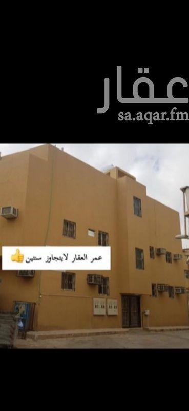 شقة للإيجار في شارع عبدالله الخرجي ، حي منفوحة الجديدة ، الرياض ، الرياض