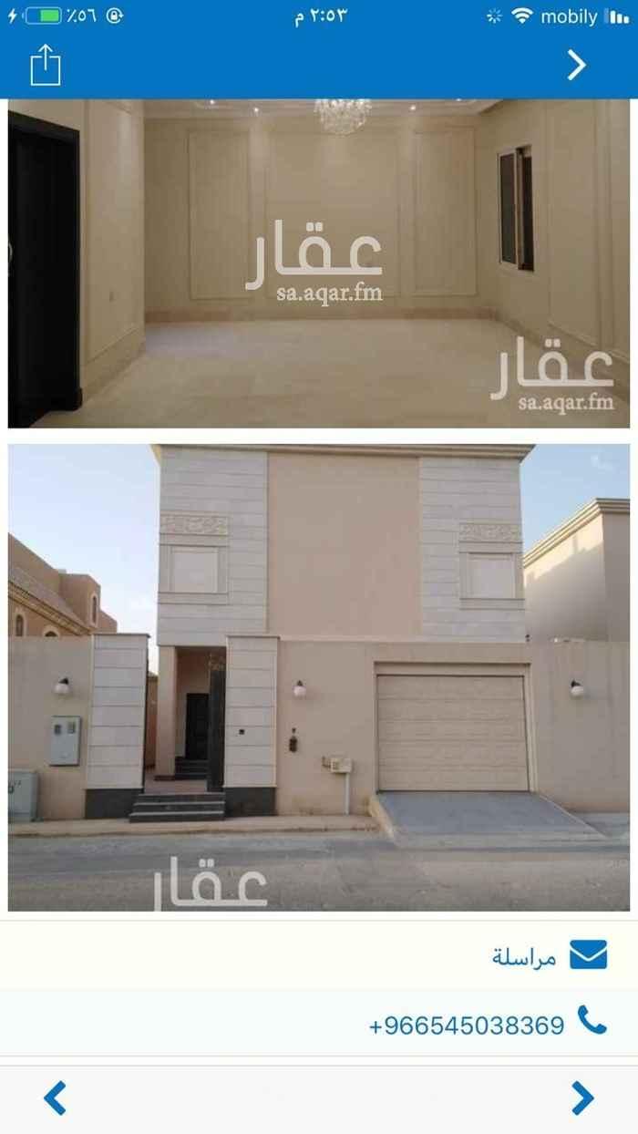 فيلا للبيع في شارع وادي الجناح ، حي الصحافة ، الرياض ، الرياض