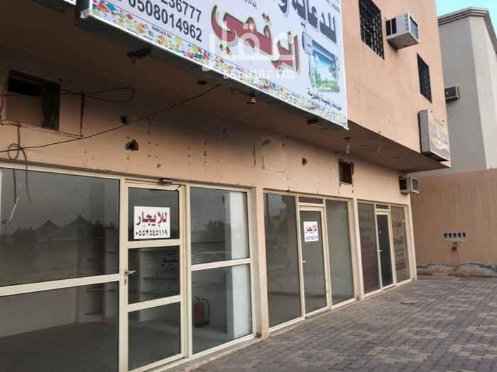 محل للإيجار في طريق الملك فيصل ، المزاحمية
