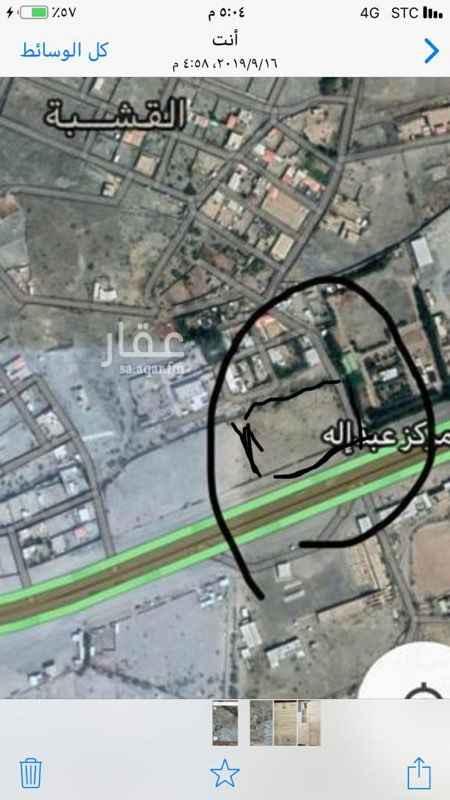 أرض للبيع في طريق مكة المكرمة ، القشبة