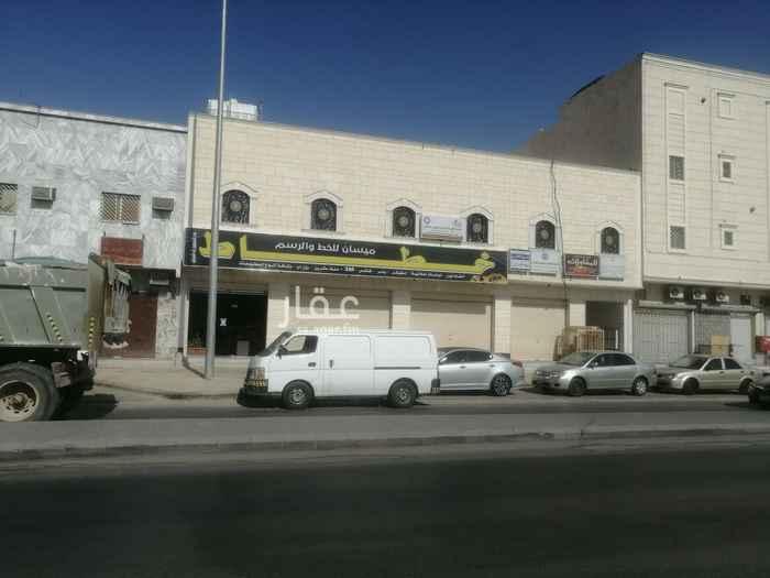 عمارة للبيع في طريق الامير محمد بن عبدالرحمن ، حي المنصورة ، الرياض ، الرياض