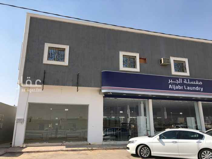 محل للإيجار في شارع الإمام أحمد بن حنبل ، حي الزاهر ، الخرج