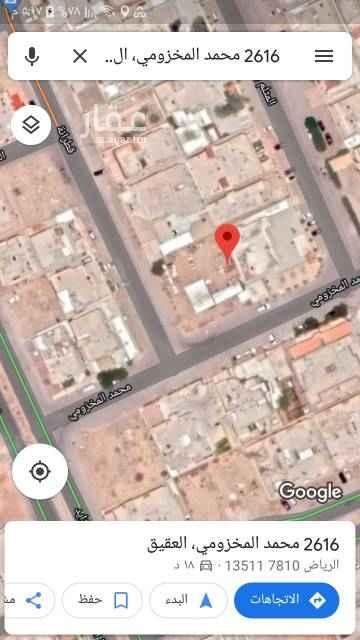 أرض للبيع في طريق الأمير محمد بن سلمان بن عبدالعزيز ، حي العقيق ، الرياض