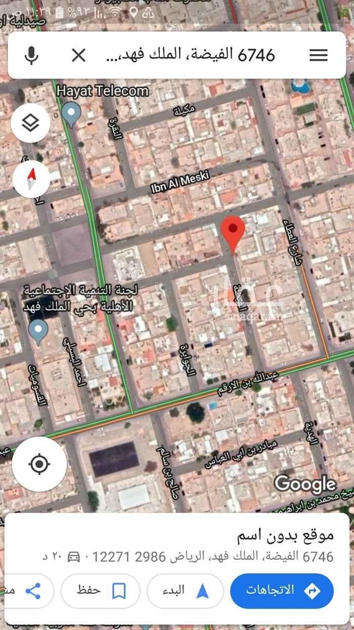 فيلا للبيع في شارع الحدبة ، حي الملك فهد ، الرياض