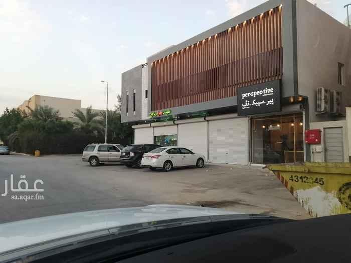 عمارة للبيع في شارع وادي هجر ، الرياض ، الرياض