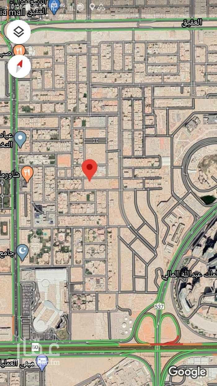 أرض للبيع في شارع اللحيان ، حي العقيق ، الرياض ، الرياض