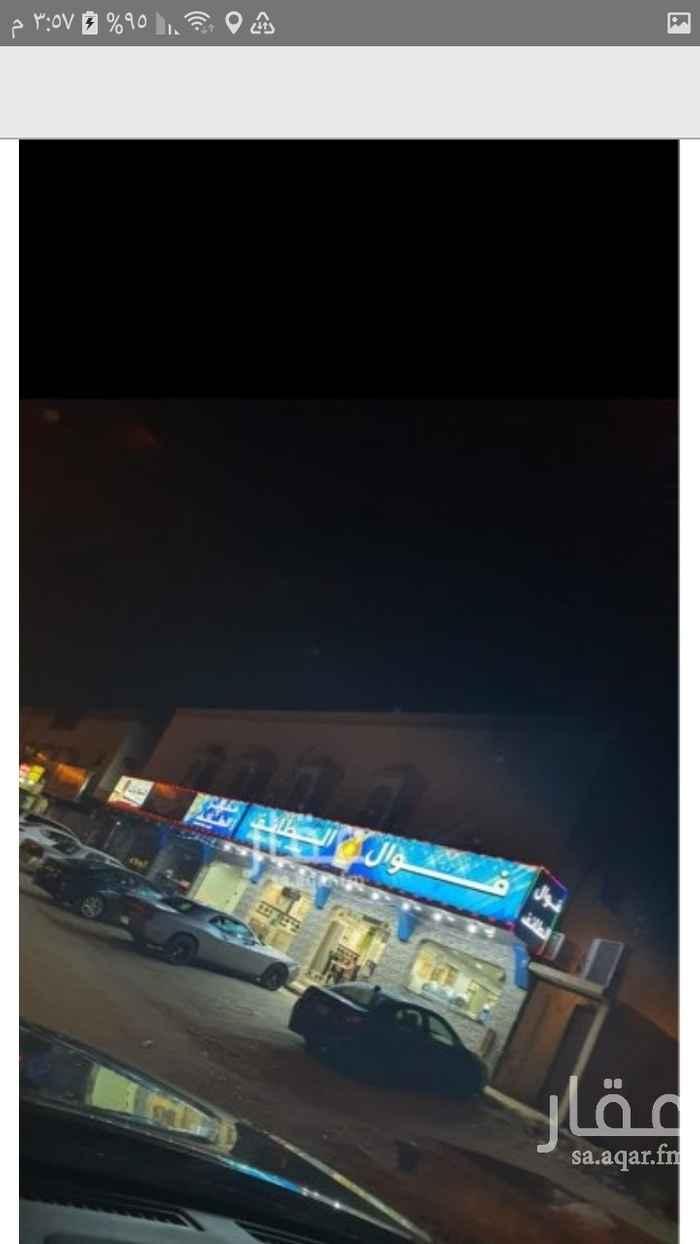 عمارة للبيع في شارع جبل مبرك ، حي العقيق ، الرياض ، الرياض